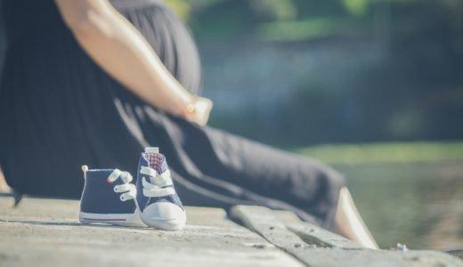 pregnancy discrimination attorney